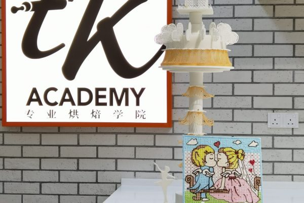 Edited Wedding Cake 1